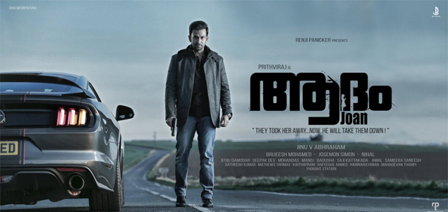 Adam Joan Movie Details