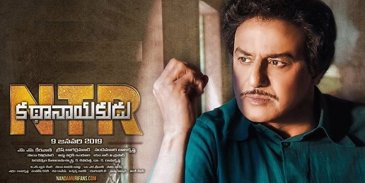 N.T.R: Kathanayakudu Movie Details
