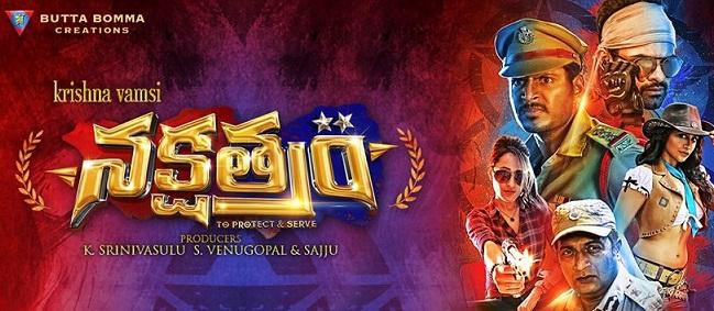 Nakshatram Movie Details