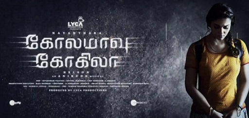 Kolamaavu Kokila Movie Details