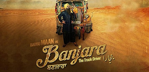 Banjara Punjabi Movie Trailer