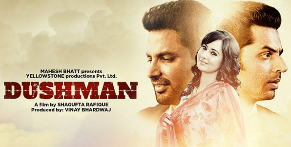 Dushman Punjabi Movie Trailer