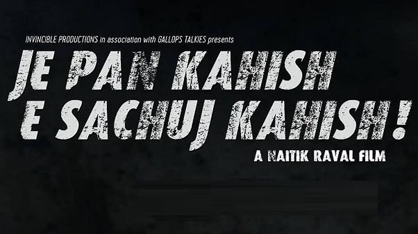 Je Pan Kahish E Sachuj Kahish Movie Details