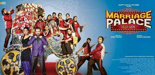 Marriage Palace Punjabi Movie Trailer