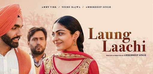 Laung Laachi Movie Details