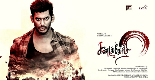 Sandakozhi 2 Movie Details