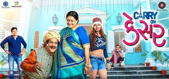Carry On Kesar Gujarati Movie Trailer