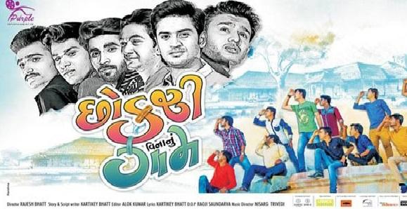 Chhokari Vinanu Gaam Movie Details
