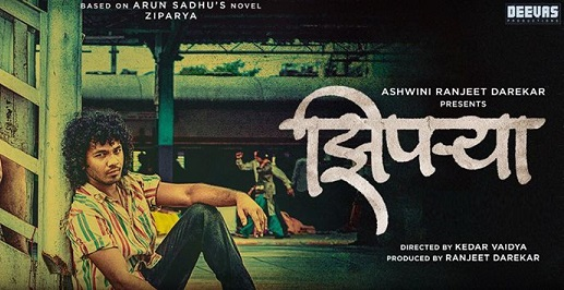 Ziprya Movie Details