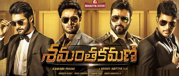 Shamantakamani Movie Details