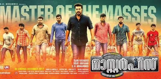Masterpiece Malayalam Movie Trailer