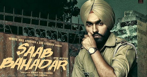 Saab Bahadar Punjabi Movie Trailer