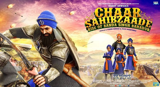 Chaar Sahibzaade Punjabi Movie Trailer
