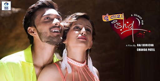 Hu Tara Ishq Maa Movie Details