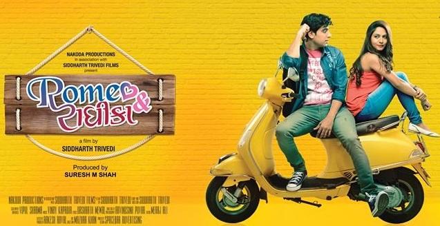 Romeo & Radhika Gujarati Movie Trailer