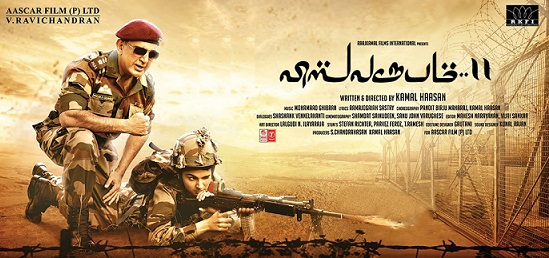 Vishwaroopam 2 (Tamil) Movie Details