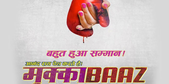 Mukkabaaz Movie Reviews