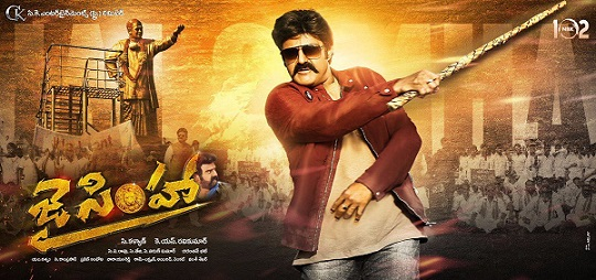 Jai Simha Movie Reviews