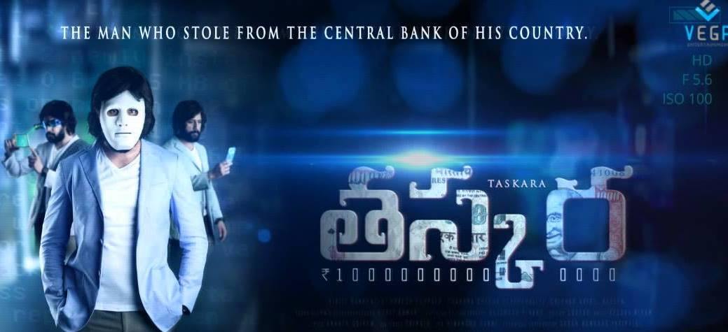 Taskara Movie Details