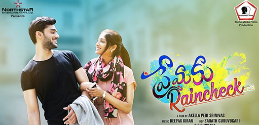 Premaku Rain Check Movie Details