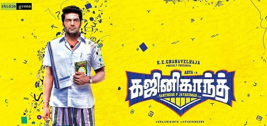 Ghajinikanth Movie Details