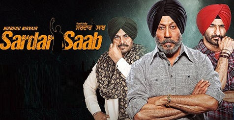 Great Sardaar