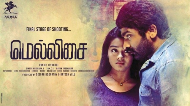 Mellisai Movie Details
