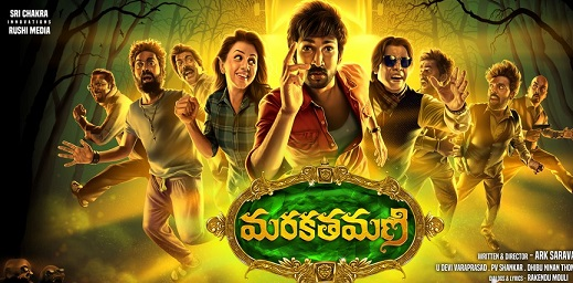 Marakatha Mani Movie Details