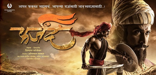Farzand Movie Details