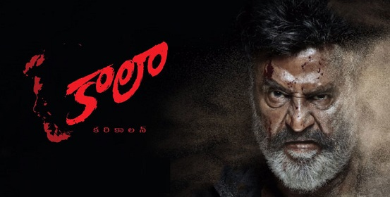 Kaala (Telugu) Movie Reviews