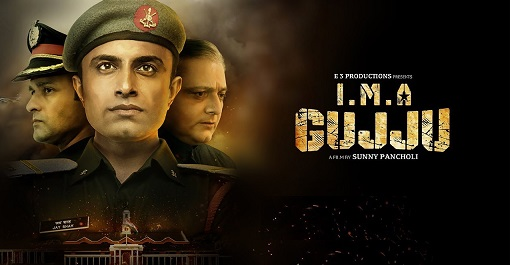 I.M.A. Gujju Movie Details