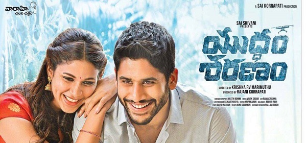 Yuddham Sharanam Movie Details