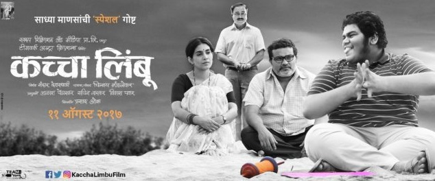Kaccha Limbu Marathi Movie Trailer