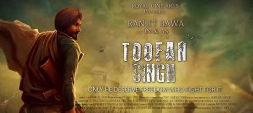 Toofan Singh Punjabi Movie Trailer