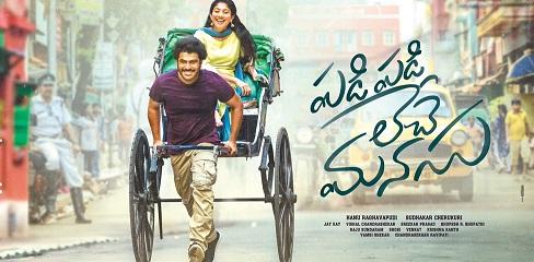 Padi Padi Leche Manasu Telugu Movie Trailer