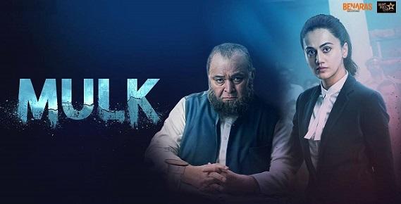 Malang Movie Reviews