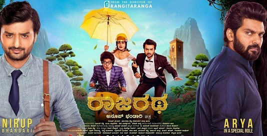 Rajaratha Movie Details