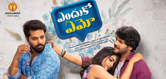 EndukoEmo Movie Details