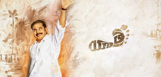 Yatra Movie Details