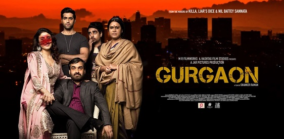 Gurgaon Movie Details