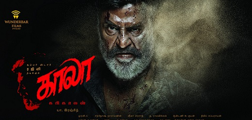 Kaala (Tamil) Movie Reviews