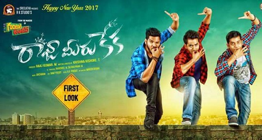 Raja Meeru Keka Movie Details