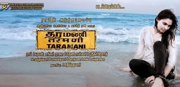 Taramani