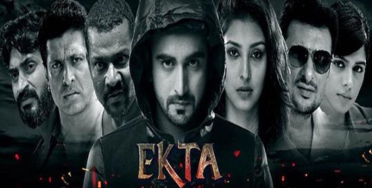 Ekta Hindi Movie Trailer