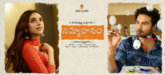 Sammohanam Movie Reviews