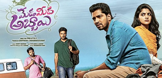 Meda Meeda Abbayi Movie Details