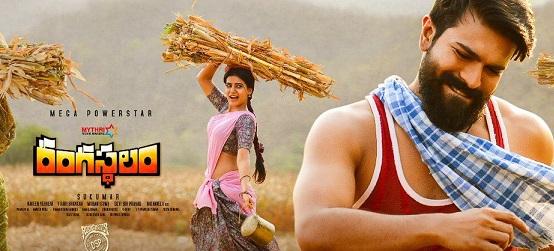 Rangasthalam Telugu Movie Trailer