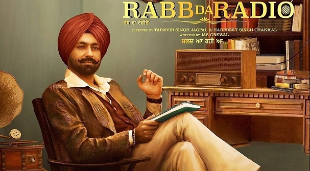 Rabb Da Radio Punjabi Movie Trailer
