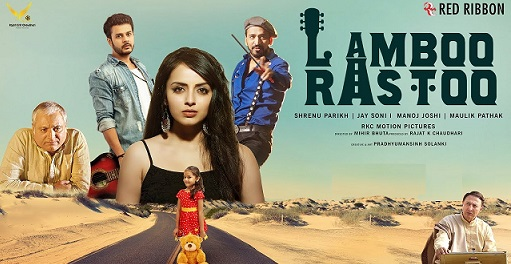 Lamboo Rastoo Movie Details