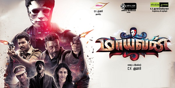Mayavan Movie Details